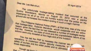 Philippines apologizes for 2010 Manila hostage crisis