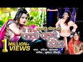 सरिता खारवाल का न्यू विवाह सॉन्ग   Me To Patli Padgi Rasiya   Rajasthan No.-1 Song   Full 4K Video  