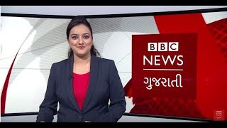 BBC News Gujarati Samachar : Israel approves controversial 'Jewish Nation State' Law