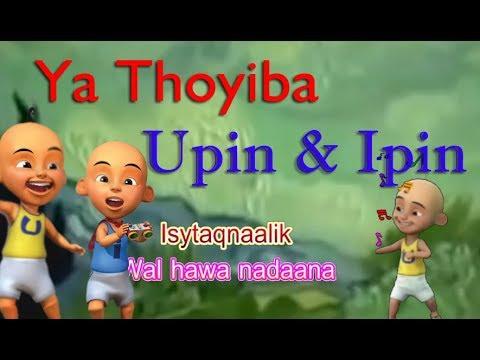 Ya Thoybah | Lagu Anak Islami Terbaru | Versi Upin Upin Cover Rofi Faizal