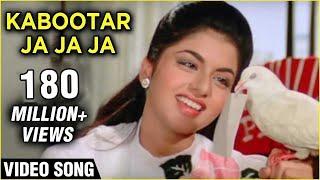 Kabootar Ja Ja Ja - Lata Mangeshkar \u0026 S P Balasubramaniam's Duet - Bhagyashree Songs