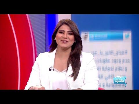 شاهد صور مذيعي صباح الخير يا عرب في فترة الطفولة.. من الأكثر جمالاً؟.