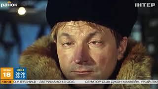 Жизнь артиста: Георгий Вицин