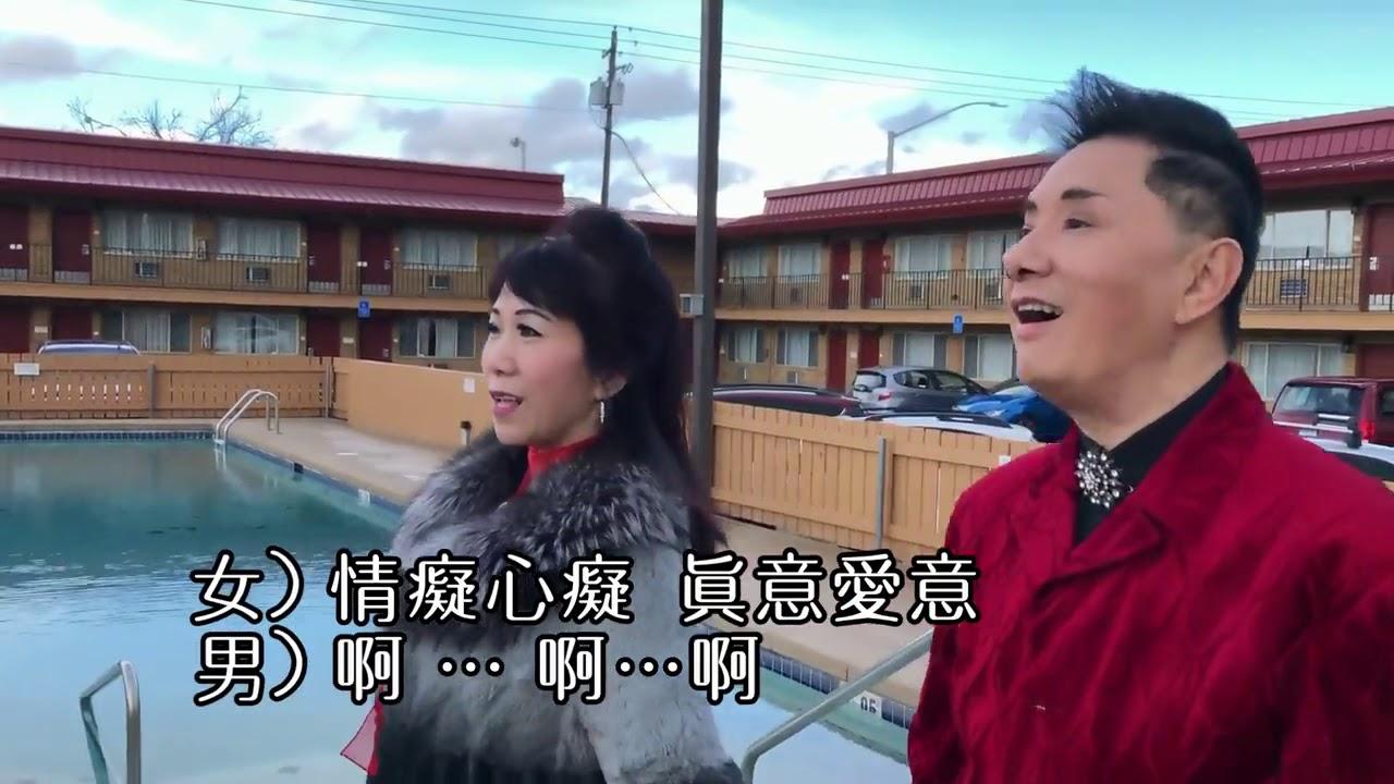 一生有意義 / 梁寶兒.小羅文合唱 - YouTube