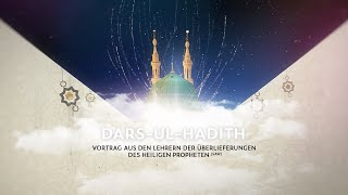Hadith | Ramadhan Tag 5