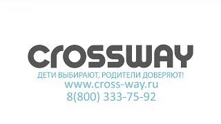 Детская обувь СПБ - Сrossway Выпуск 1(, 2015-07-19T08:27:12.000Z)