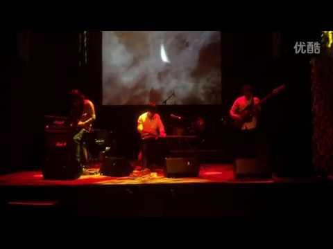 【Guqin X Post Rock】Zhaoze 沼澤樂隊 - 離 Departure 《遠 Yond》全國巡演上海站 Shanghai Live 2013