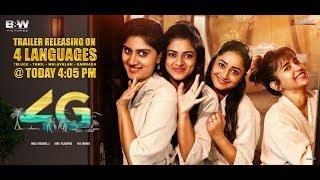 4g Kannada Movie Trailer   Dhanya Balakrishna   Tridha Choudhury   TVNXT Kannada