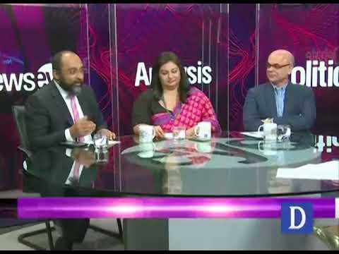 NewsEye - 04-09-2017 - Dawn News