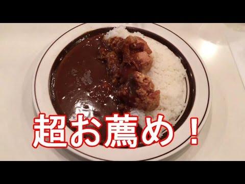 東京・上野・カレー専門店クラウンエースCrown ace curry in Ueno,Tokyo,Japan ジャーナリスト大川原 明お薦め
