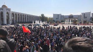 Митинг на площади Ала-Тоо