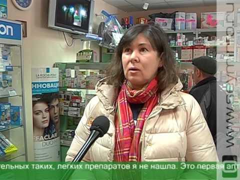В аптеках Курска проверили наличие лекарств от гриппа