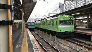 103系 京都発車