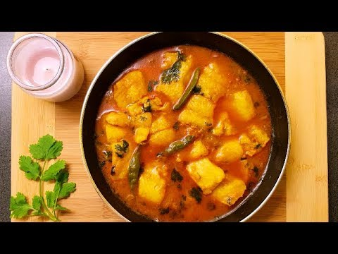 ফিশ ফিলেট ঝোল | Basa Fish Curry | Basa Fish Bengali Recipe | Fish Fillet Curry | Basa Fish Recipe