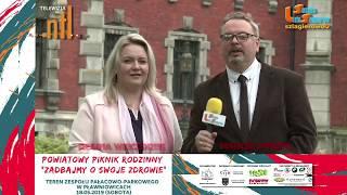 Zapraszamy Powiatowy Piknik Pławniowice 18.05.2018r. od godz.11.00