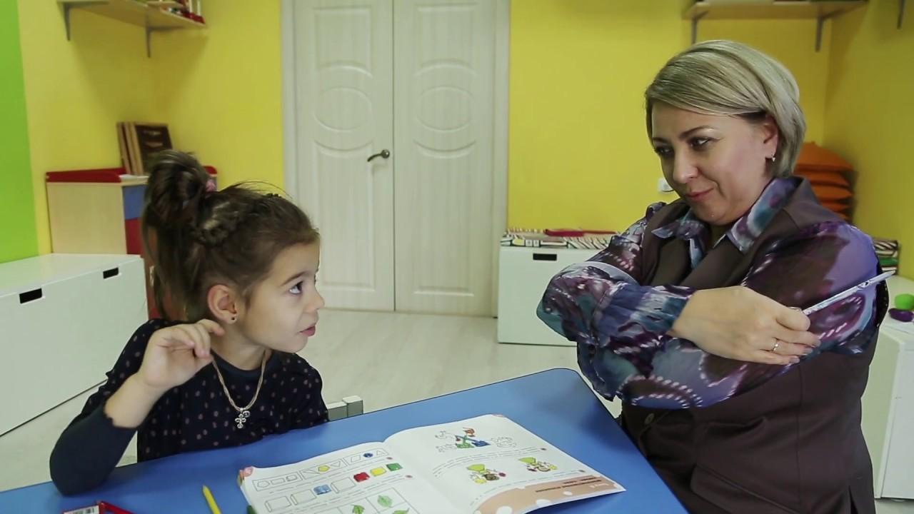 Занятие для детей 5-6 лет №14 | Онлайн детский клуб «Лас ...