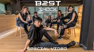 [Special Ver.] BEAST (비스트) - SHOCK Cover from Taiwan