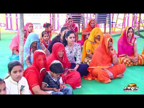 नखत बन्ना रा परचा | Nakhat Banna Ra Parcha | Sitaramji Panchariya | Jodhpur Live -PRG