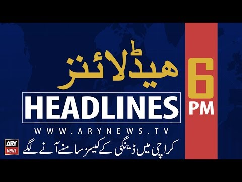 ARYNews Headlines |186 dengue cases reported in Karachi| 6PM | 16 SEPT 2019