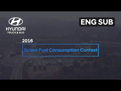 Hyundai Xcient Fuel Consumption Contest 2016