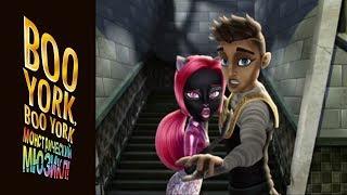 Монстер Хай лучшие мультики: это Фараон! Бу Йорк Бу Йорк. Monster High.