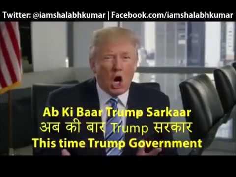 Shalabh Kumar's 'Abki Baar Trump Sarkar' (Official Ad Campaign)