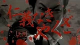 『仁義なきやくざ』 監督:山鹿孝起 出演:波岡一喜、高岡奏輔、小沢和...