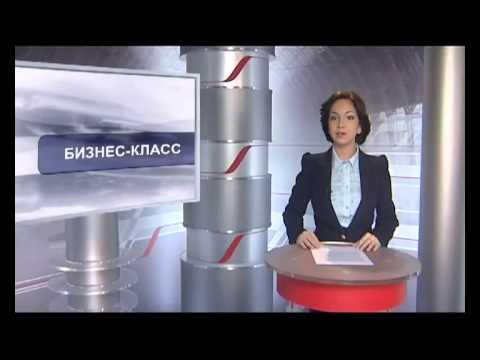 """""""СГ-транс"""" достанется АФК """"Система"""""""