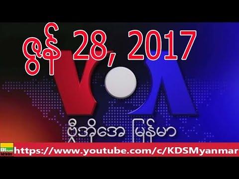 VOA Burmese TV News, June 28, 2017