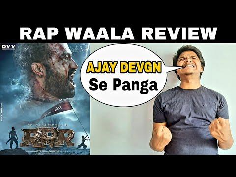 RRR Teaser | Ramaraju For Bheem | Review | Suraj Kumar |