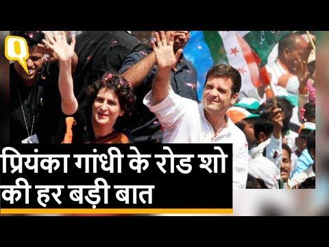 Priyanka Gandhi का Lucknow में रोड शो | Quint Hindi