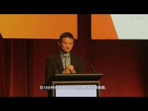 Jack Ma talks Goat