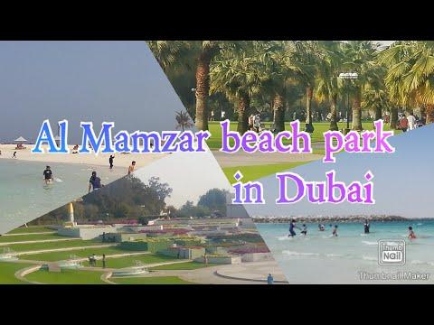 Al Mamzar park and Beach in Dubai ||UAE Al Mamzar Beach Park
