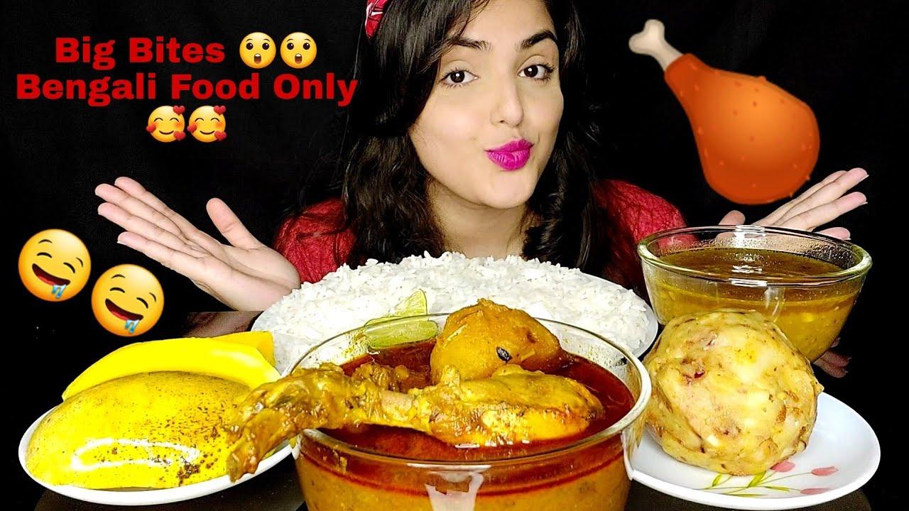 Eating Lal Lal Bengali Murgir Jhol🤤 | Aloo Chokha | Food Eating Videos | Mukbang Eating Show😋 | ASMR