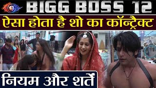 Bigg Boss 12: Full Detail of BB CONTRACT, Terms & Conditions for contestants   FilmiBeat