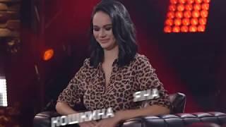 """Финальный сезон """"Деньги или Позор"""". Яна Кошкина 5 ноября в 23:30 в эфире ТНТ4!"""