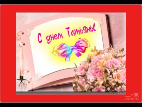 angel-pink-video-onlayn