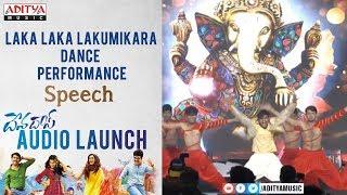 Laka Laka Lakumikara Dance Performance @ Devadas Audio Launch || Akkineni Nagarjuna, Nani