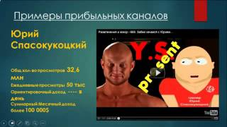 Дмитрий Комаров: Урок 2: