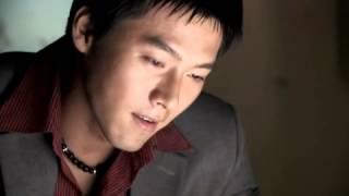 チング ~愛と友情の絆~ 第1話