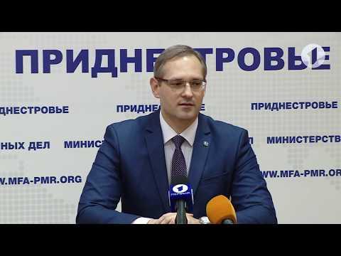 Цитата дня. МИД ПМР о гражданстве России