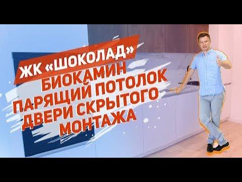 Качественный ремонт квартиры в Ставрополе
