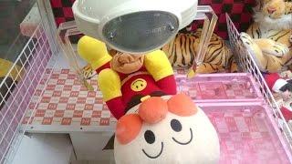 Repeat youtube video 【UFOキャッチャー】かわいいぬいぐるみを大量獲得する!(攻略解説付き) Japanese claw machine