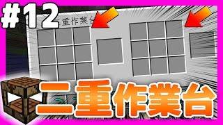 【マイクラ】おらエンドラ飼うわ #12 ある意味チートアイテム【マインクラフト実況】 thumbnail