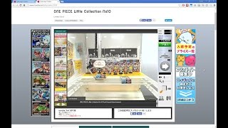 toreba claw machine