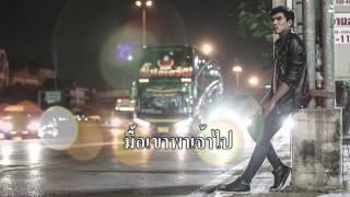 บ่แม่นยางรถ - ที มีแฮงเดย์ TEE Meehangday (Official KARAOKE)