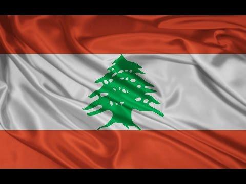 Lebanon Culture/Traditions