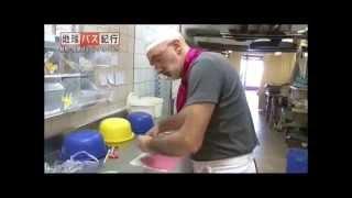 de geckege Bäcker um JapanTV