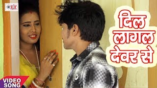 2017 का सबसे हिट गाना - Dil Lagal Ba Deware Se - Dhiraj Gupta - Check Kake Saman Shadi Karem - Video