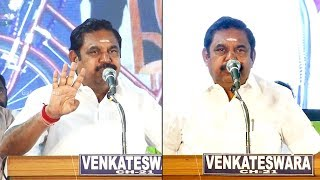 Edappadi K.Palaniswami Speech | MGRs 101th Birth Annivesary | T. Nagar